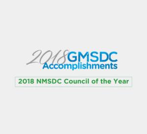 2018 GMSDC Accomplishments